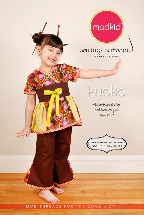 Kyoko-cover-500px
